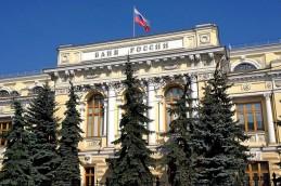 ЦБ просил банки протестировать курс в 120 рублей за доллар
