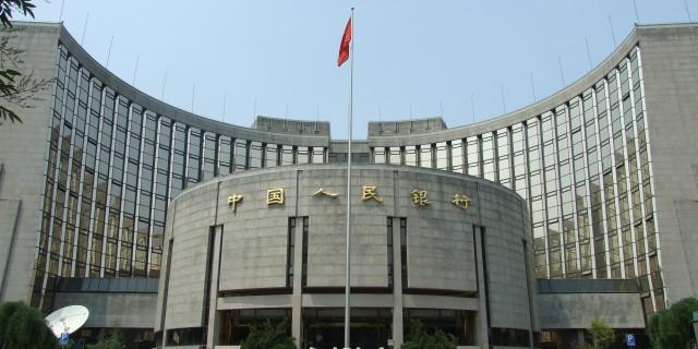 ЦБ Китая повысит доступ банков к ликвидности