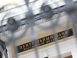Эксперты: Центробанк не будет спасать рубль повышением ставки