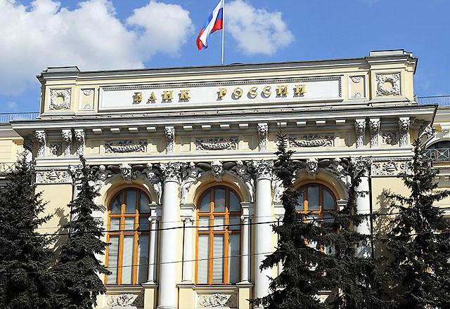 ЦБ: мошенники переключаются с граждан на банки