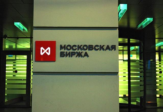 На Московской бирже произошел очередной технический сбой, возобновление торгов дважды откладывалось