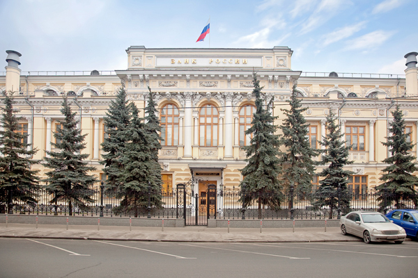 ЦБ отозвал лицензии у московского и смоленского банков