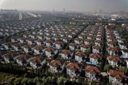 ЦБ Китая смягчил выдачу жилищной ипотеки