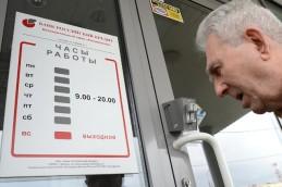 Дыра в капитале банков, подконтрольных Анатолию Мотылеву, выросла до 100 млрд рублей