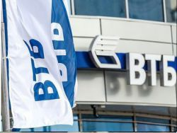 В ВТБ опровергли сделку по покупке «Русского радио»