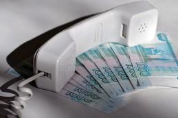 МВД уже месяц проверяет, как коллекторские агентства общаются с должниками
