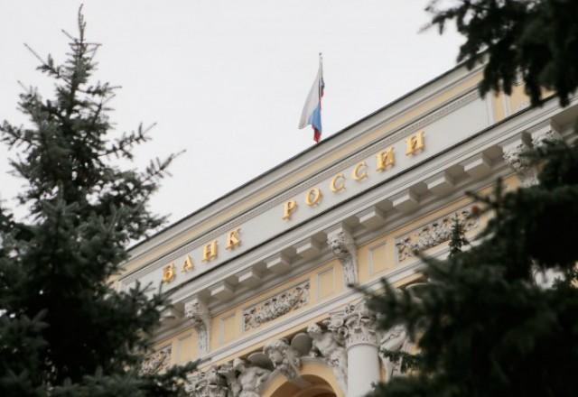 ЦБ ввел временную администрацию в «НОТА-Банке»
