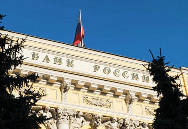 Центробанк отобрал лицензии еще у трех банков