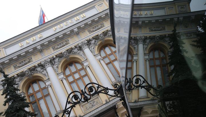 Центробанк понизил официальный курс рубля