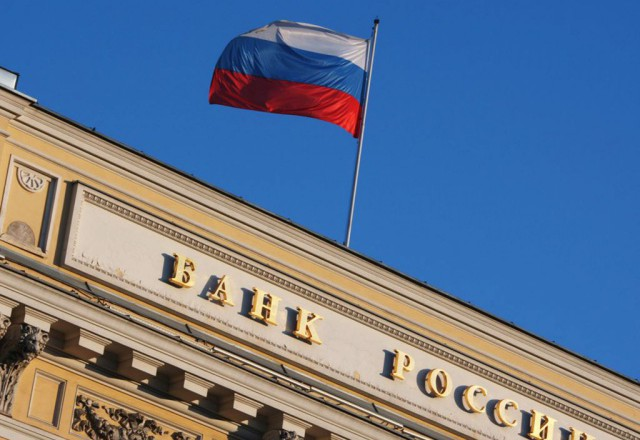 ЦБ ввел временную администрацию в банк «Советский»