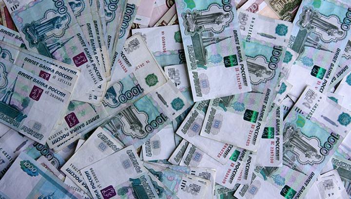 Перед выходными официальный рубль снизился