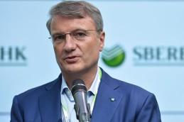 Греф: в России масштабный банковский кризис