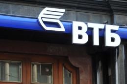 ВТБ предоставил властям Камчатки кредит на 1,582 млрд рублей