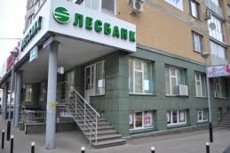 Дыры в балансе двух банков составили 5 млрд рублей