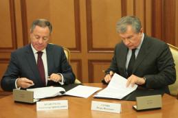 «Роснефть» пообещала увеличить долю малого бизнеса в закупках