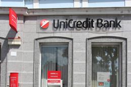 Крупнейший банк Италии UniCredit сократит 12 тысяч работников