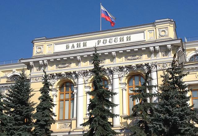 Центробанк РФ лишил лицензии еще три банка