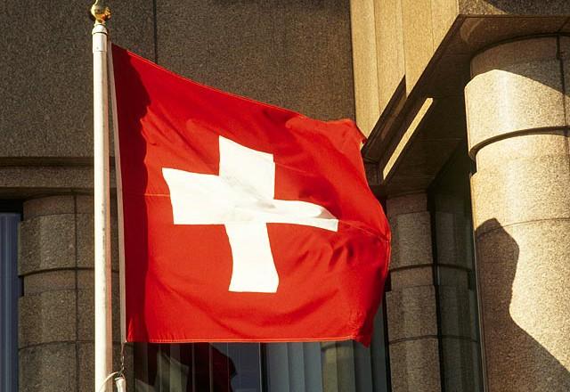 В Швейцарии названы имена владельцев невостребованных банковских вкладов