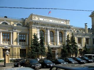 Как Банк России отреагирует на падение рубля