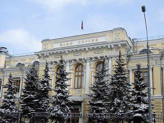 ЦБ отозвал лицензию у «карманного» банка РПЦ