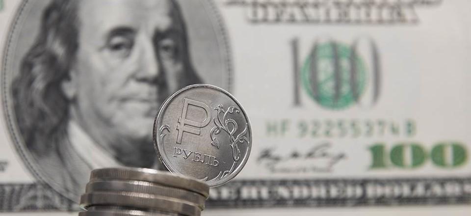 Доллар пробил отметку 81 руб.