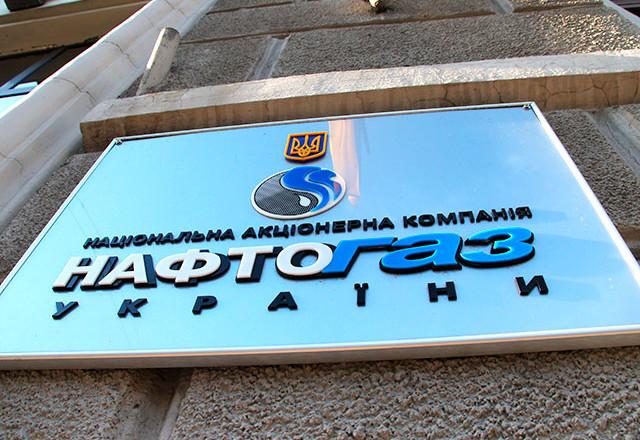 Украина подняла ставку на транзит российского газа на 66%
