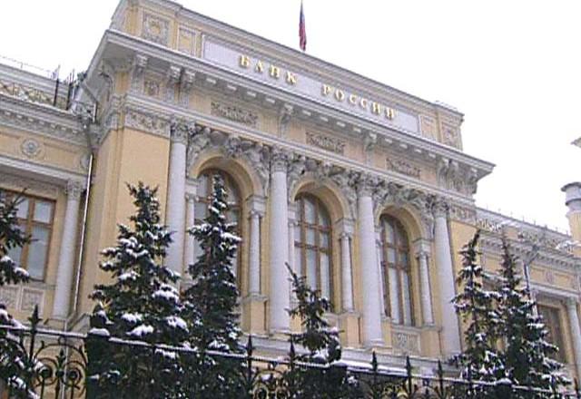 Bloomberg: ЦБ России может вернуться к интервенциям при 90 рублях за доллар