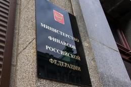 Минфин РФ подготовил поправки, облегчающие амнистию капиталов