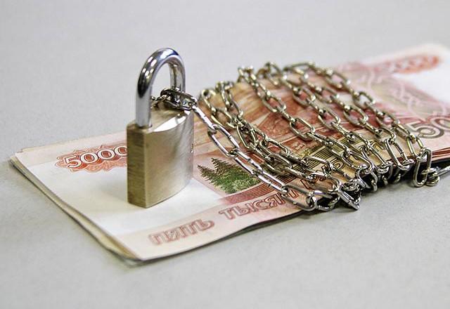 Центробанк РФ зачистил еще два московских банка