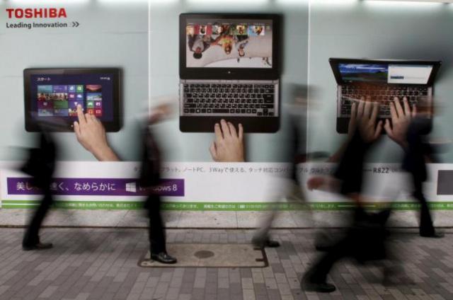 Toshiba ожидает убыток в $6 млрд по итогам года