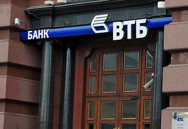 Путин разрешил снизить долю государства в ВТБ до 45%