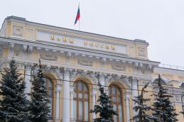 Российский ЦБ констатировал многократный рост комиссии за незаконное обналичивание