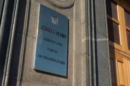 Чиновники задумались об амнистии для нелегальных предпринимателей