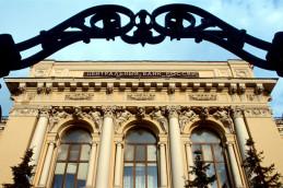 Центробанк связывает хакерскую атаку на «Энергобанк» с местью за увольнение