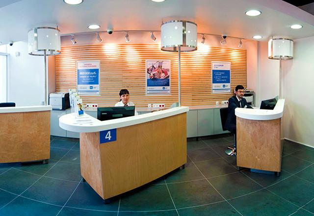 РБК: российские банки замедлили темпы увольнения сотрудников
