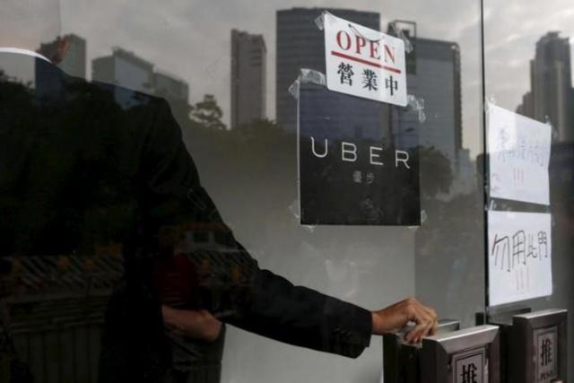 Uber тратит $1 млрд в год на продвижение в Китае