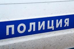 Клиент «Промсвязьбанка» в Москве заявил о пропаже из ячейки крупной суммы денег