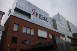 «Яндекс» выкупит собственный офис за акции
