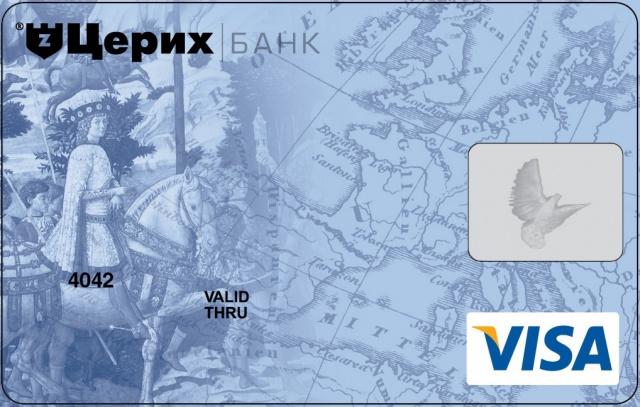Банк «Церих» приостановил все операции