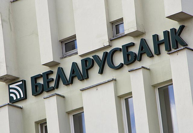 Российские вкладчики везут доллары в белорусские банки