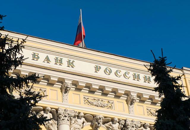 Центробанк убрал с рынка три страховые компании