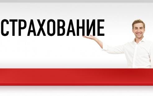 Страховщики отдадут 10% договоров «дочке» ЦБ