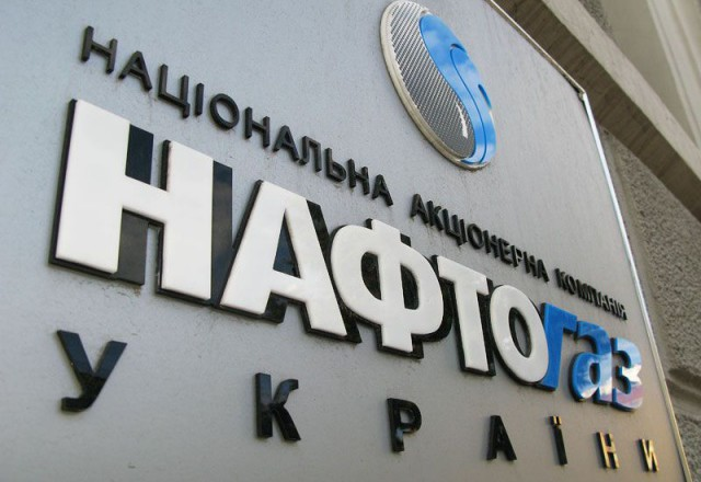 «Газпром» увеличил размер требований к «Нафтогазу»