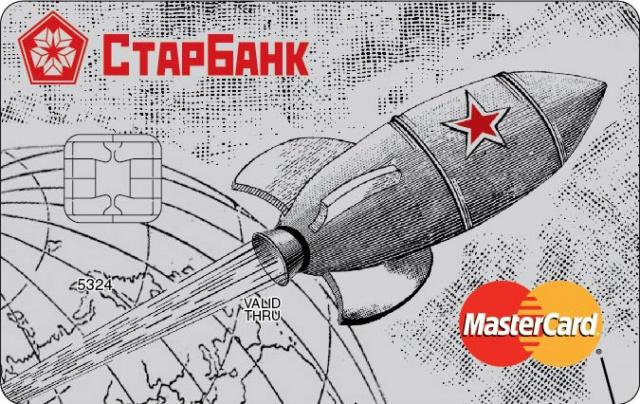 ЦБ отключил «Старбанк» от системы платежей