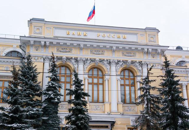ЦБ отозвал лицензию у московского «СтарБанка», занимающего 171-е место по размеру активов