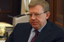 Кудрин предрек дальнейшее ослабление рубля