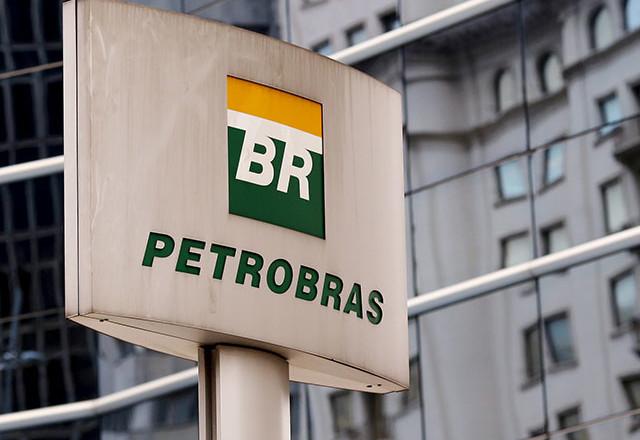 Крупнейшая нефтяная компания Бразилии отчиталась о рекордных убытках