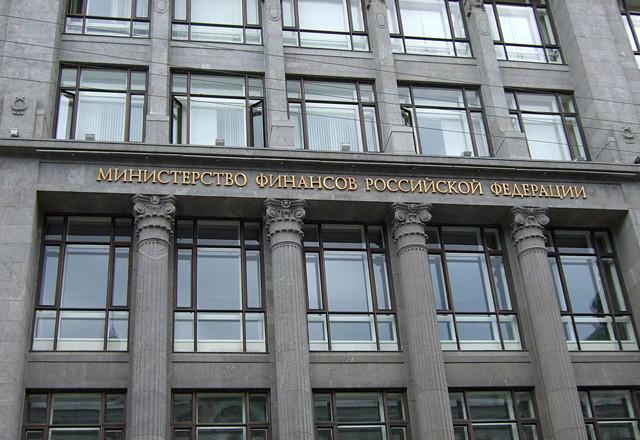 Крупнейшие банки Европы отказались от размещения российских облигаций, утверждает WSJ