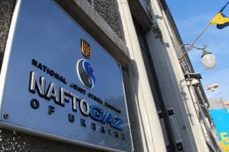 «Нафтогаз» уменьшил транзитный иск к «Газпрому»до $8,2 миллиарда
