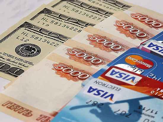 Банкам разрешили не отдавать деньги клиентов, если непонятен их источник